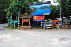 Chiang Mai 061