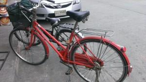 Ladies Shopper bike